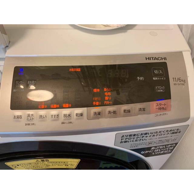 日立(ヒタチ)のHITACHI ドラム式洗濯機 BD-SV110C(値下げ) スマホ/家電/カメラの生活家電(洗濯機)の商品写真