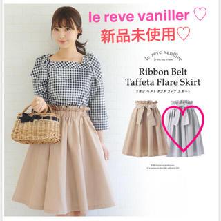 le reve vaniller - 8/14まで値下げ♡le reve vaniller リボンベルトフレアスカート