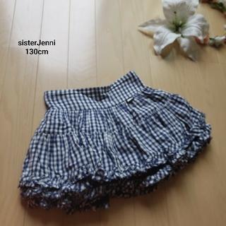 ジェニィ(JENNI)のシスタージェニィ四段フリルスカート130cm(スカート)