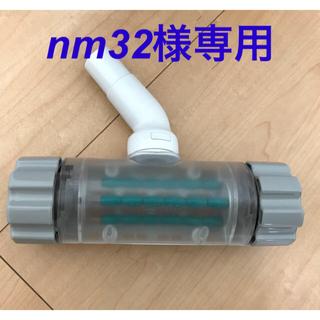 トウシバ(東芝)の東芝 ふとん用ブラシ ダニトルピー VJ-B4(掃除機)