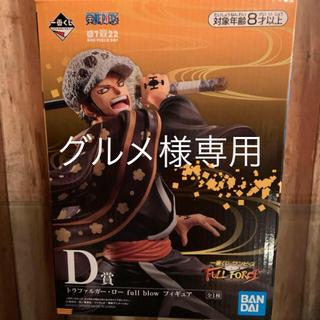 BANDAI - ワンピース 1番くじ トラファルガー・ロー