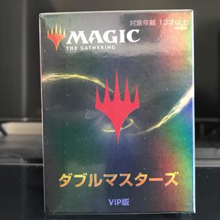 マジック:ザ・ギャザリング - mtg ダブルマスターズ vip版 日本語