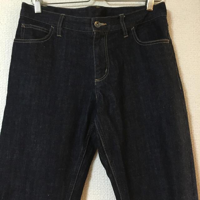 MUJI (無印良品)(ムジルシリョウヒン)の無印良品ボーイフレンドデニム レディースのパンツ(デニム/ジーンズ)の商品写真