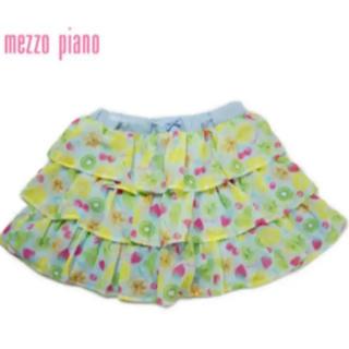mezzo piano - メゾピアノ スカート  ショートパンツ 130サイズ