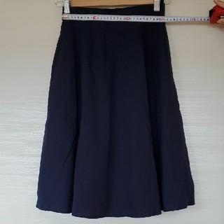 ロペピクニック(Rope' Picnic)のフレアスカート プリーツスカート ロングスカート(ひざ丈スカート)