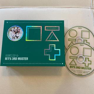 防弾少年団 3RD MUSTER ARMY.ZIP DVD 韓国盤 BTS