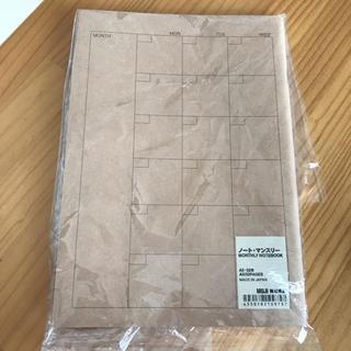 ムジルシリョウヒン(MUJI (無印良品))の無印 ノート マンスリー A5(カレンダー/スケジュール)