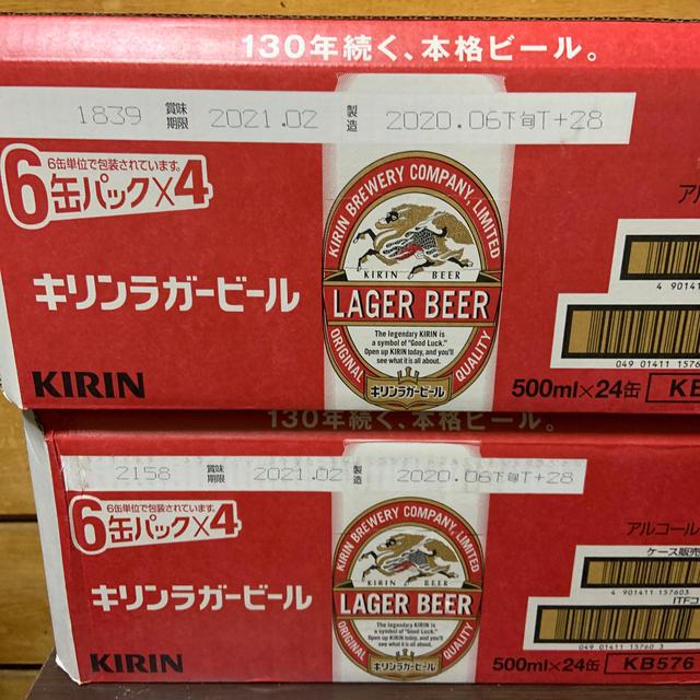 キリン(キリン)のキリンラガービール500缶 24本x2ケース 食品/飲料/酒の酒(ビール)の商品写真
