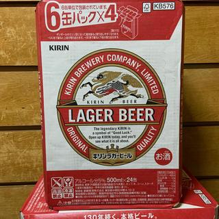 キリン - キリンラガービール500缶 24本x2ケース