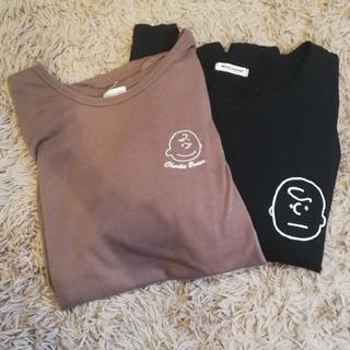 スヌーピー(SNOOPY)のチャーリー・ブラウン Tシャツセット(Tシャツ(半袖/袖なし))