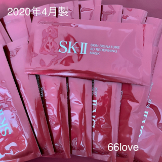 エスケーツー(SK-II)のSK2 SK-II エスケーツー 3Dパック マスク上用20枚+下用20枚セット(パック/フェイスマスク)