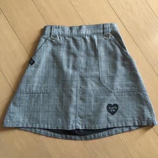 ピンクラテ(PINK-latte)の【PINK-latte】スカート 150 ㎝(スカート)