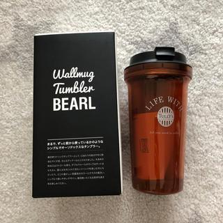 タリーズコーヒー(TULLY'S COFFEE)の【新品未使用】タリーズ別注 リバースのタンブラー(タンブラー)
