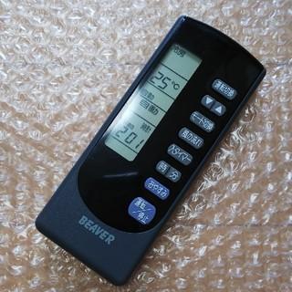 ミツビシ(三菱)の三菱 エアコン リモコン RKN502A(エアコン)