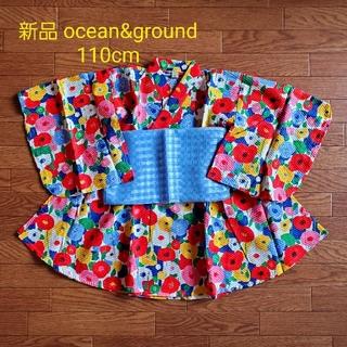 マーキーズ(MARKEY'S)の新品★110cm 浴衣 ocean&ground レッド(甚平/浴衣)