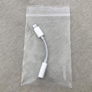 Apple - iPhone付属純正アダプター