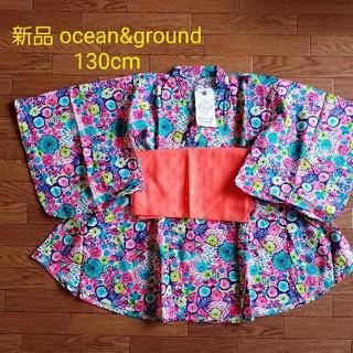 マーキーズ(MARKEY'S)の新品★130cm 浴衣 ocean&ground ピンク(甚平/浴衣)