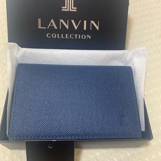 ランバン(LANVIN)のLANVIN collection ランバン名刺入れ 新品未使用(名刺入れ/定期入れ)