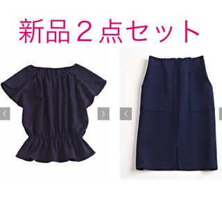 STYLE DELI - 【新品】edist closet デザインスリーブブラウジングトップス+スカート