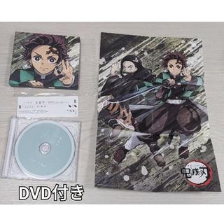 集英社 - 鬼滅の刃 紅蓮華 CD DVD付き 期間限定盤 LiSA