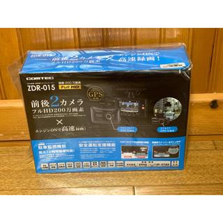 コムテック ドライブレコーダー(ZDR-015)前後2カメラ(車内アクセサリ)