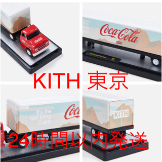KITH 東京 コカ・コーラ MONDAY PROGRAM トラック
