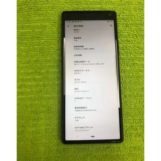 SONY - Softbank Xperia8 902SO ジャンク