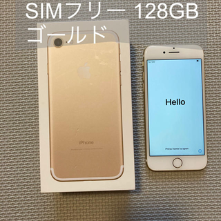 Apple - iPhone 7 Gold  ゴールド 128 GB SIMフリー