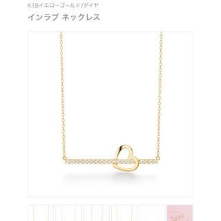 アーカー(AHKAH)の美品★AHKAH★インラブネックレス K18 ダイヤモンド(ネックレス)