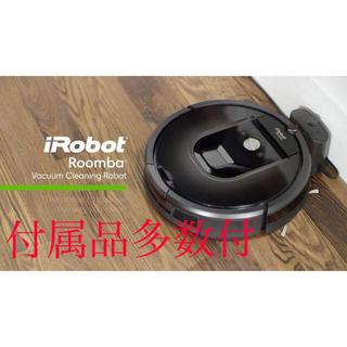 iRobot - ★24,200円分の付属品付★ルンバ980