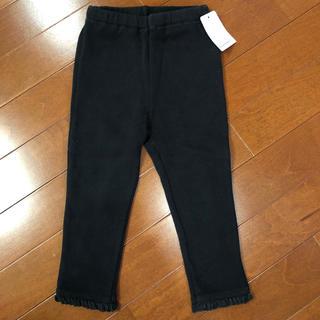 ミキハウス(mikihouse)のブラック裾フリルレギンス(パンツ/スパッツ)