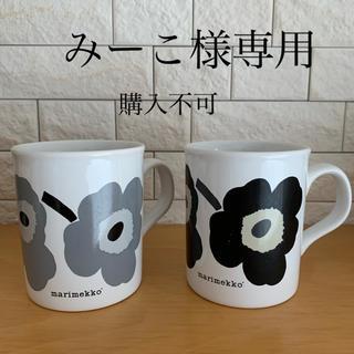 マリメッコ(marimekko)のマリメッコ(グラス/カップ)