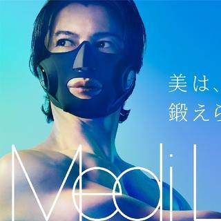 YA-MAN - 【話題のフェイシャルケアマスク!】ヤーマン メディリフト