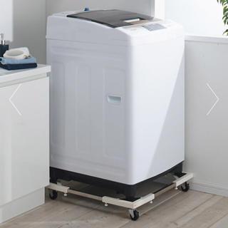 ディノス 購入 未使用品 150kg耐荷重 ステンレス洗濯機置き台 洗濯機設置台