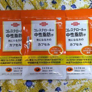 大正製薬 - 【3袋】コレステロールや中性脂肪が気になる方のカプセル