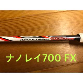 YONEX - YONEX ナノレイ700FX