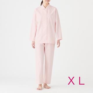 ムジルシリョウヒン(MUJI (無印良品))の無印良品『脇に縫い目のないオックスフォードパジャマ(ピンク XLサイズ)』(パジャマ)