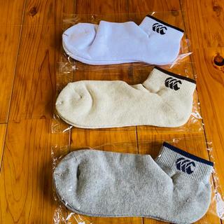 CANTERBURY - カンタベリー靴下 ソックス3点セット