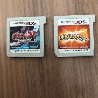 ポケモン - ポケットモンスターサンとポケットモンスターY ポケモンサン ポケモンY 3DS