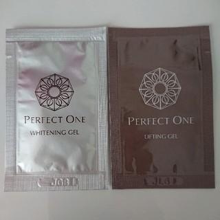 パーフェクトワン(PERFECT ONE)のPERFECT ONE パーフェクトワン オールインワンジェル サンプル(オールインワン化粧品)