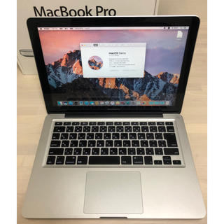 マック(Mac (Apple))のApple MacBook Pro Mid 2010 (13.3inch)(ノートPC)