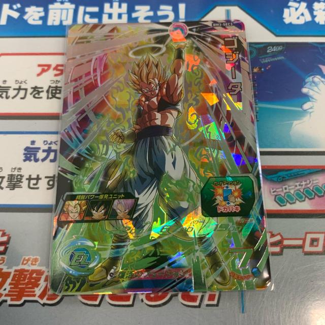 ドラゴンボール(ドラゴンボール)のドラゴンボールヒーローズ BM3-SEC3 ゴジータ  エンタメ/ホビーのトレーディングカード(シングルカード)の商品写真