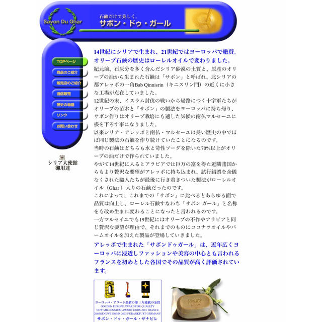 アレッポの石鹸(アレッポノセッケン)の☆ アレッポ  10個 オリーブソープ 無添加 ローレル シリア  サボン 石鹸 コスメ/美容のボディケア(ボディソープ/石鹸)の商品写真