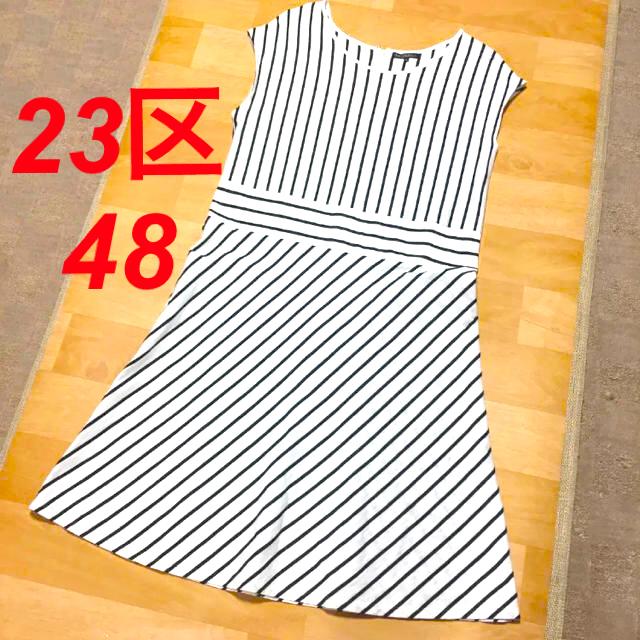23区(ニジュウサンク)の美品 23区 大きいサイズ48 コットン ワンピース 17号 レディースのワンピース(ひざ丈ワンピース)の商品写真