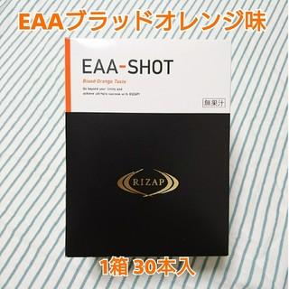 ライザップ EAA ブラッドオレンジ(アミノ酸)