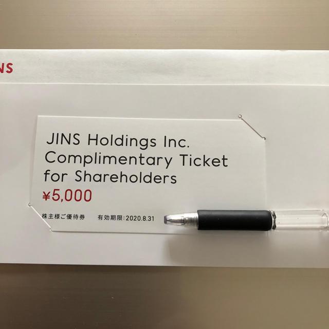 JINS(ジンズ)のJINS ジンズ 株主優待 チケットの優待券/割引券(ショッピング)の商品写真