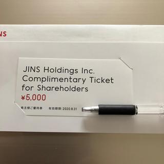 JINS - JINS ジンズ 株主優待
