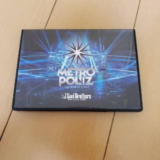 サンダイメジェイソウルブラザーズ(三代目 J Soul Brothers)の三代目JSoulBrothers METROPOLIZ Blu-ray(ミュージック)