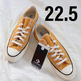 CONVERSE - converse コンバース チャックテイラー CT70 22.5cm