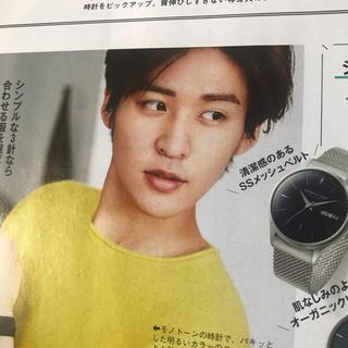 ジャニーズJr. - FINEBOYS 2019年 2月号 目黒蓮さん切り抜き